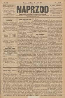 Naprzód : organ centralny polskiej partyi socyalno-demokratycznej. 1907, nr366