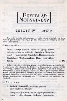 Przegląd Notarialny. 1947, [T. 1], z.4