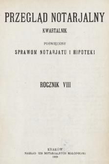Przegląd Notarjalny : kwartalnik poświęcony sprawom notarjatu i hipoteki. 1929 [całość]