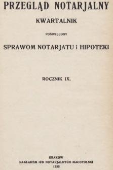 Przegląd Notarjalny : kwartalnik poświęcony sprawom notarjatu i hipoteki. 1930 [całość]