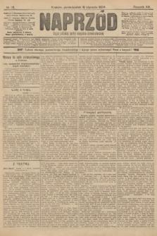 Naprzód : organ polskiej partyi socyalno-demokratycznej. 1904, nr18