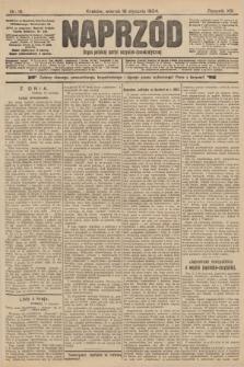 Naprzód : organ polskiej partyi socyalno-demokratycznej. 1904, nr19