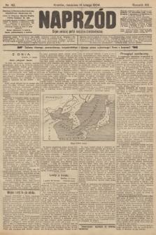 Naprzód : organ polskiej partyi socyalno-demokratycznej. 1904, nr45