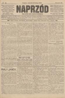 Naprzód : organ polskiej partyi socyalno-demokratycznej. 1904, nr49