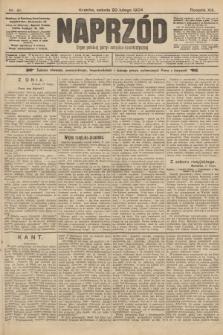 Naprzód : organ polskiej partyi socyalno-demokratycznej. 1904, nr51