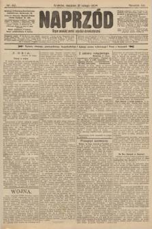Naprzód : organ polskiej partyi socyalno-demokratycznej. 1904, nr52