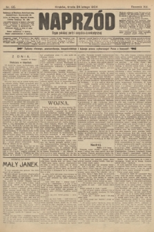 Naprzód : organ polskiej partyi socyalno-demokratycznej. 1904, nr55