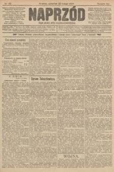 Naprzód : organ polskiej partyi socyalno-demokratycznej. 1904, nr56