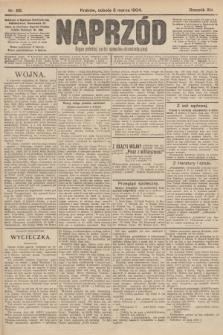 Naprzód : organ polskiej partyi socyalno-demokratycznej. 1904, nr65