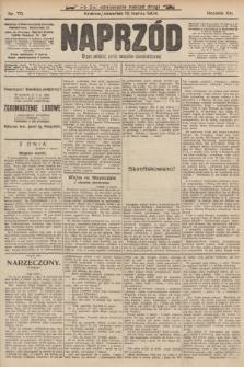 Naprzód : organ polskiej partyi socyalno-demokratycznej. 1904, nr70 (po konfiskacie nakład drugi)