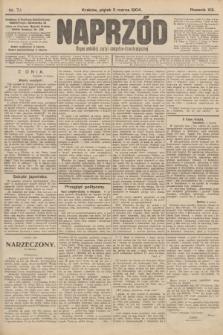 Naprzód : organ polskiej partyi socyalno-demokratycznej. 1904, nr71