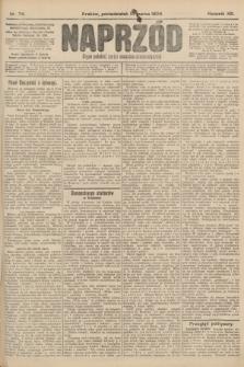 Naprzód : organ polskiej partyi socyalno-demokratycznej. 1904, nr74 [nakład pierwszy skonfiskowany]