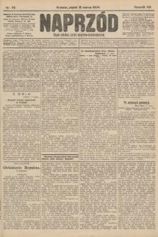 Naprzód : organ polskiej partyi socyalno-demokratycznej. 1904, nr78