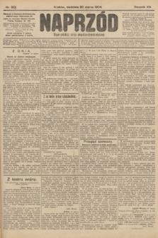 Naprzód : organ polskiej partyi socyalno-demokratycznej. 1904, nr80
