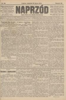 Naprzód : organ polskiej partyi socyalno-demokratycznej. 1904, nr84