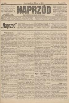 Naprzód : organ polskiej partyi socyalno-demokratycznej. 1904, nr89