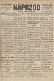 Naprzód : organ polskiej partyi socyalno-demokratycznej. 1904, nr93