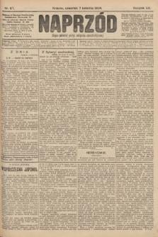 Naprzód : organ polskiej partyi socyalno-demokratycznej. 1904, nr97