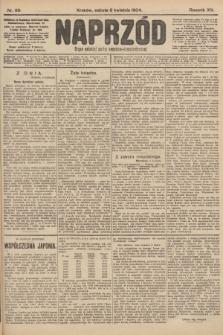 Naprzód : organ polskiej partyi socyalno-demokratycznej. 1904, nr99