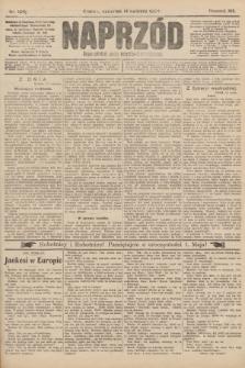 Naprzód : organ polskiej partyi socyalno-demokratycznej. 1904, nr104