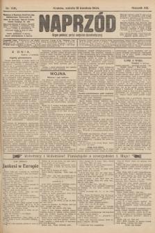 Naprzód : organ polskiej partyi socyalno-demokratycznej. 1904, nr106