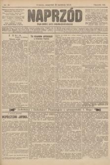 Naprzód : organ polskiej partyi socyalno-demokratycznej. 1904, nr111