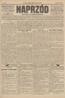 Naprzód : organ polskiej partyi socyalno-demokratycznej. 1904, nr112