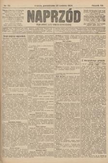 Naprzód : organ polskiej partyi socyalno-demokratycznej. 1904, nr115 [nakład pierwszy skonfiskowany]