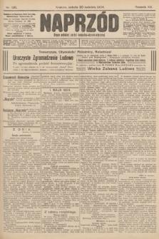 Naprzód : organ polskiej partyi socyalno-demokratycznej. 1904, nr120