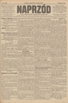 Naprzód : organ polskiej partyi socyalno-demokratycznej. 1904, nr125