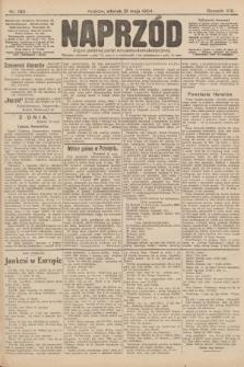 Naprzód : organ polskiej partyi socyalno-demokratycznej. 1904, nr150