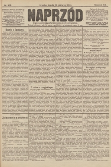 Naprzód : organ polskiej partyi socyalno-demokratycznej. 1904, nr165
