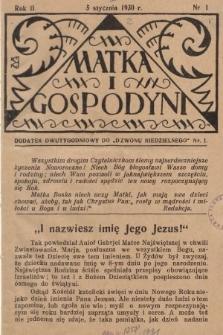 """Matka i Gospodyni : dodatek dwutygodniowy do """"Dzwonu Niedzielnego"""". 1930, nr1"""