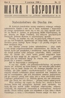 """Matka i Gospodyni : dodatek dwutygodniowy do """"Dzwonu Niedzielnego"""". 1930, nr12"""