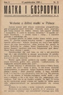 """Matka i Gospodyni : dodatek dwutygodniowy do """"Dzwonu Niedzielnego"""". 1930, nr21"""