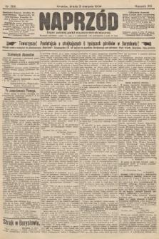 Naprzód : organ polskiej partyi socyalno-demokratycznej. 1904, nr214