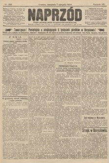 Naprzód : organ polskiej partyi socyalno-demokratycznej. 1904, nr218