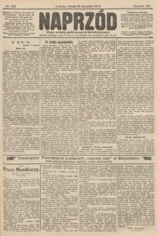Naprzód : organ polskiej partyi socyalno-demokratycznej. 1904, nr221