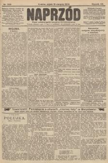 Naprzód : organ polskiej partyi socyalno-demokratycznej. 1904, nr229