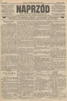 Naprzód : organ polskiej partyi socyalno-demokratycznej. 1904, nr233