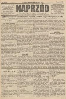 Naprzód : organ polskiej partyi socyalno-demokratycznej. 1904, nr235
