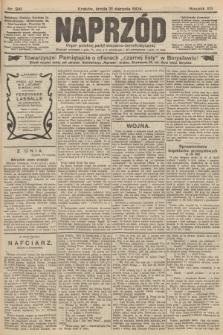 Naprzód : organ polskiej partyi socyalno-demokratycznej. 1904, nr241