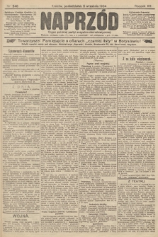 Naprzód : organ polskiej partyi socyalno-demokratycznej. 1904, nr246
