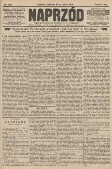 Naprzód : organ polskiej partyi socyalno-demokratycznej. 1904, nr256