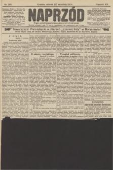 Naprzód : organ polskiej partyi socyalno-demokratycznej. 1904, nr261