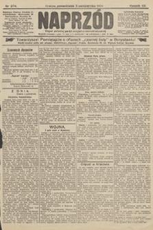 Naprzód : organ polskiej partyi socyalno-demokratycznej. 1904, nr274 [nakład pierwszy skonfiskowany]