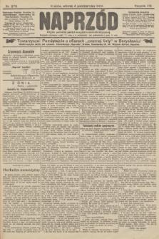 Naprzód : organ polskiej partyi socyalno-demokratycznej. 1904, nr275