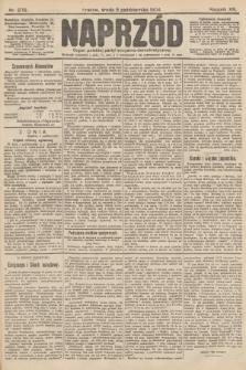 Naprzód : organ polskiej partyi socyalno-demokratycznej. 1904, nr276