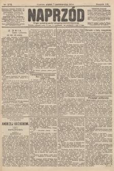 Naprzód : organ polskiej partyi socyalno-demokratycznej. 1904, nr278