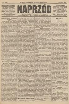Naprzód : organ polskiej partyi socyalno-demokratycznej. 1904, nr295